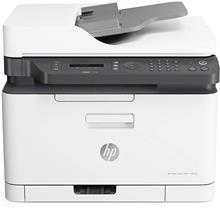 HP Colour Laser 179nw Wireless Laser Printer with Mobile Printing & Built-in Ethernet